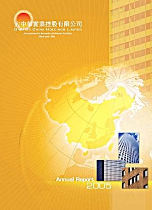 Annual_Report_2005