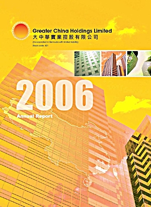Annual_Report_2006