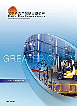 Annual_Report_2007