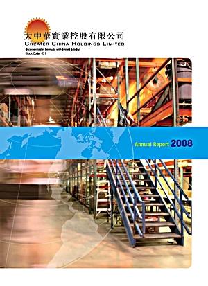 Annual_Report_2008