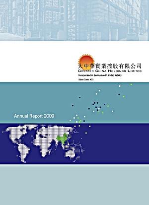 Annual_Report_2009