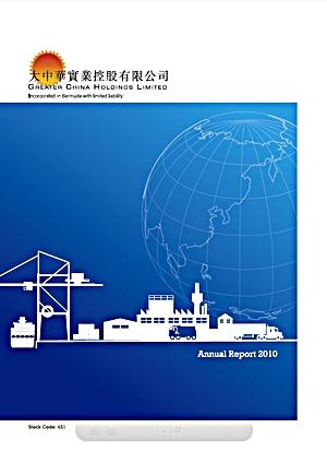 Annual_Report_2010