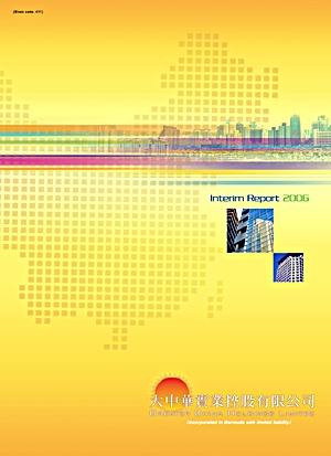 Interim_Report_2006