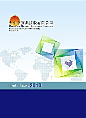 Interim_Report_2010