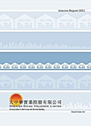 Interim_Report_2011