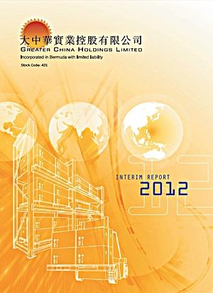 Interim_Report_2012