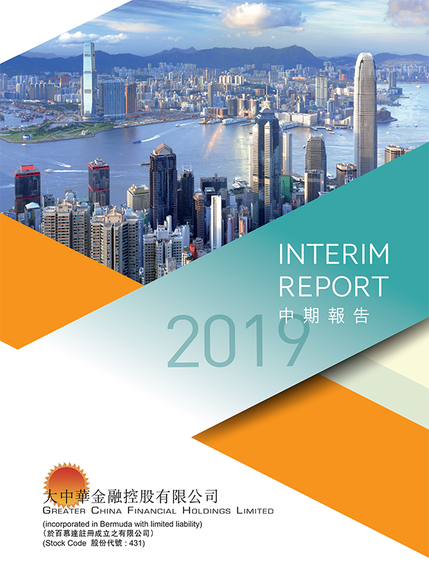 Interim_Report_2018