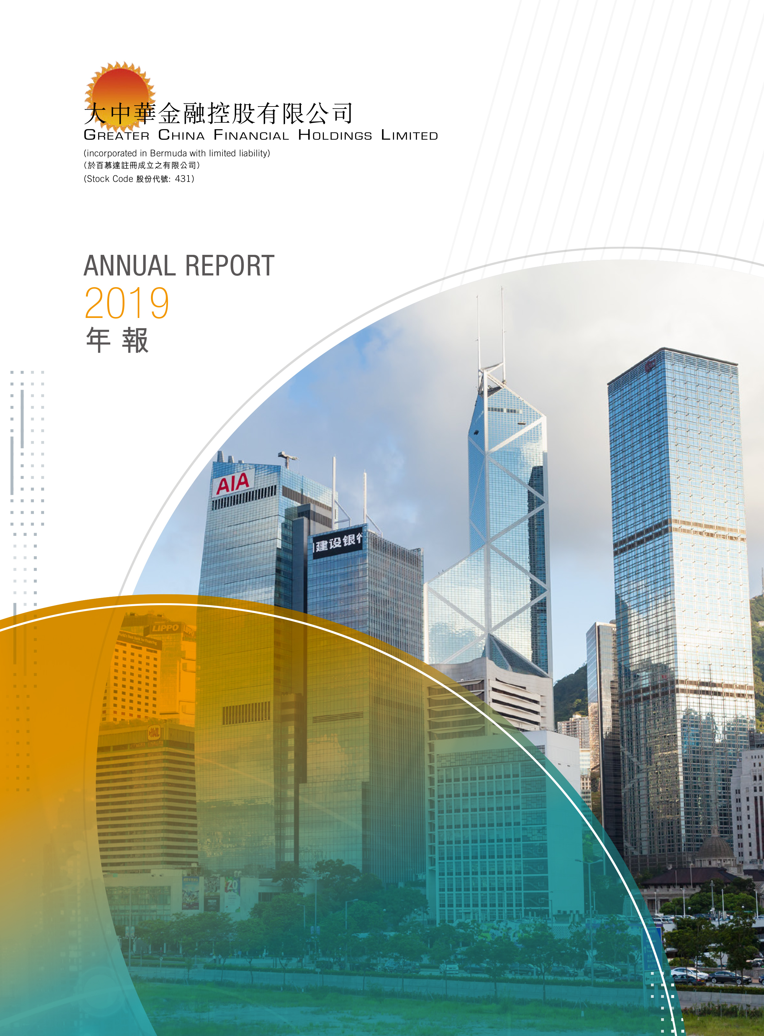Annual-Report-2019